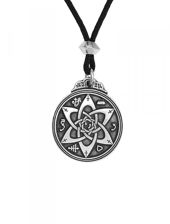 This talisman could be a powerful tool for anyone with an interest in writing and performing!